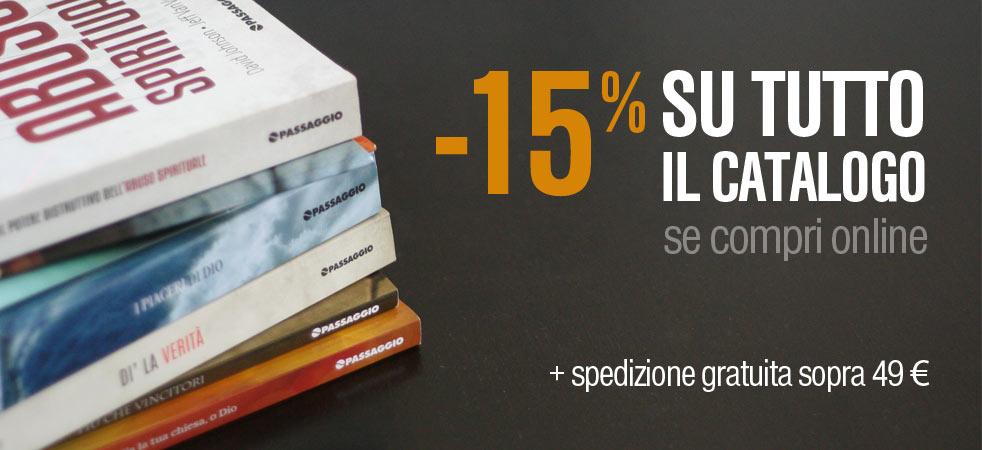 -15% su tutto il catalogo